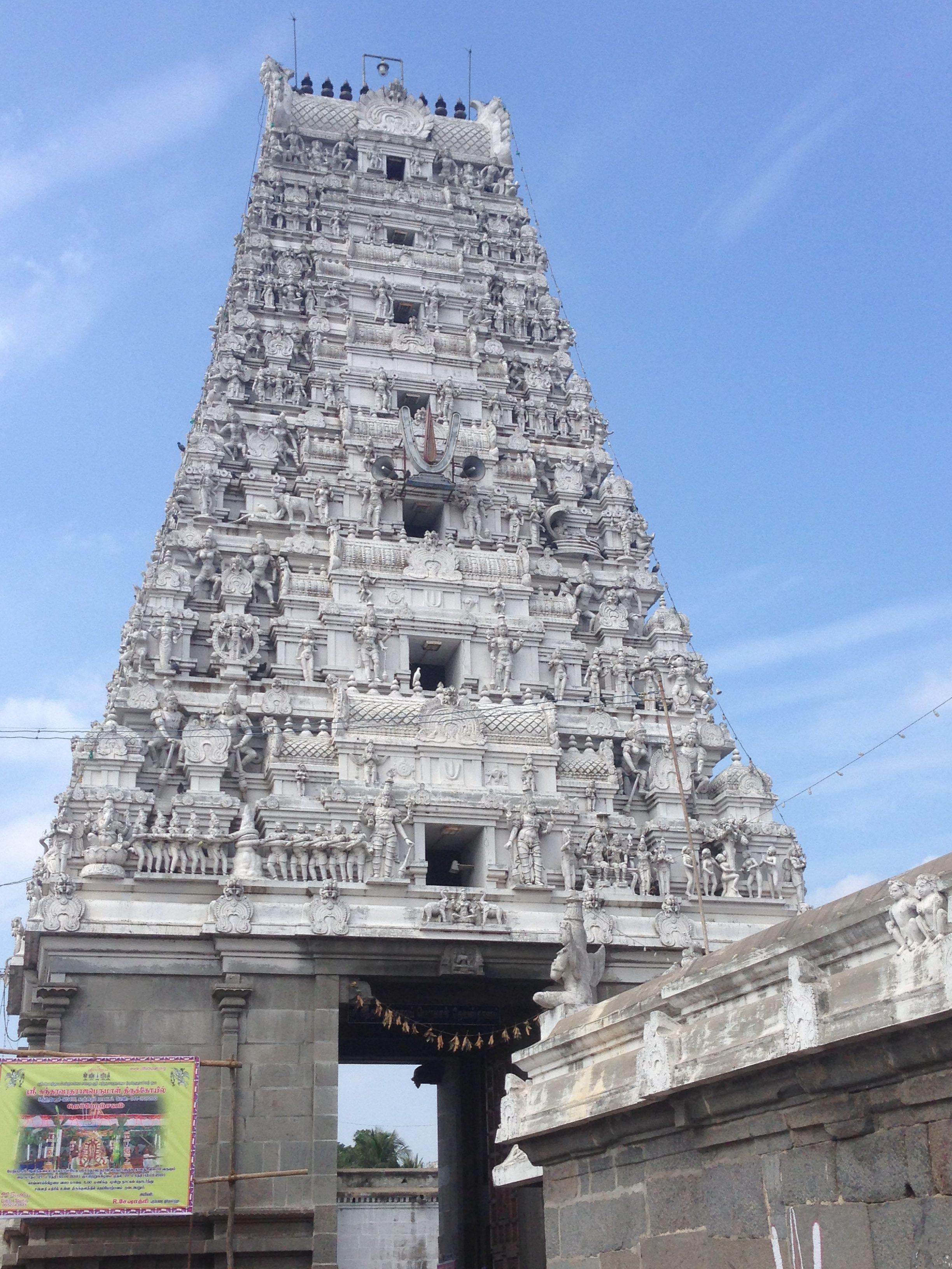 Unser Tempel in Uthiramerur